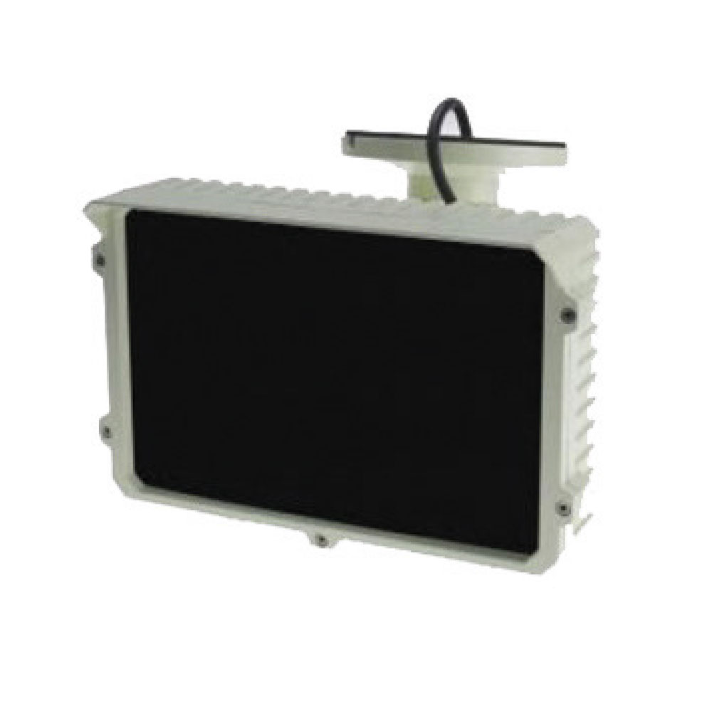 Xrplus SN-115 infrared Aydınlatma Spotu